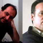 Ricardo Falla, Gonzalo Gamio